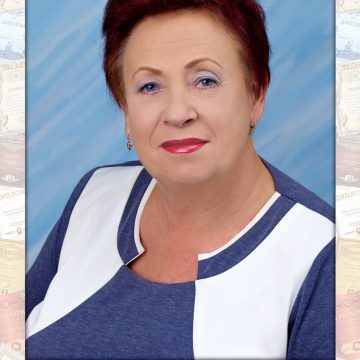 Каламанова Галина Александровна