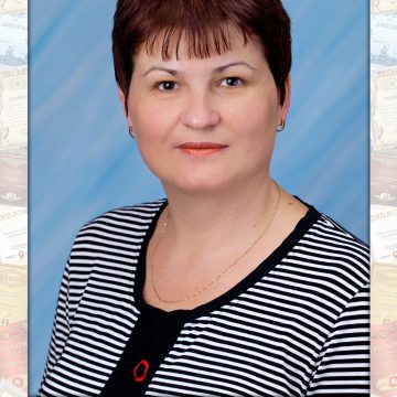 Фрунзе Лилия Дмитриевна