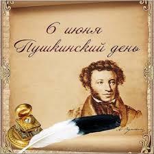 Ко дню рождения Великого Поэта
