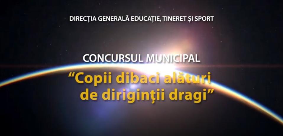 Поздравляем Ракул Марину Петровну, занявшую первое место в муниципальном конкурсе «Copii dibaci alături de diriginții dragi»!