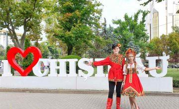Мы любим Молдову!