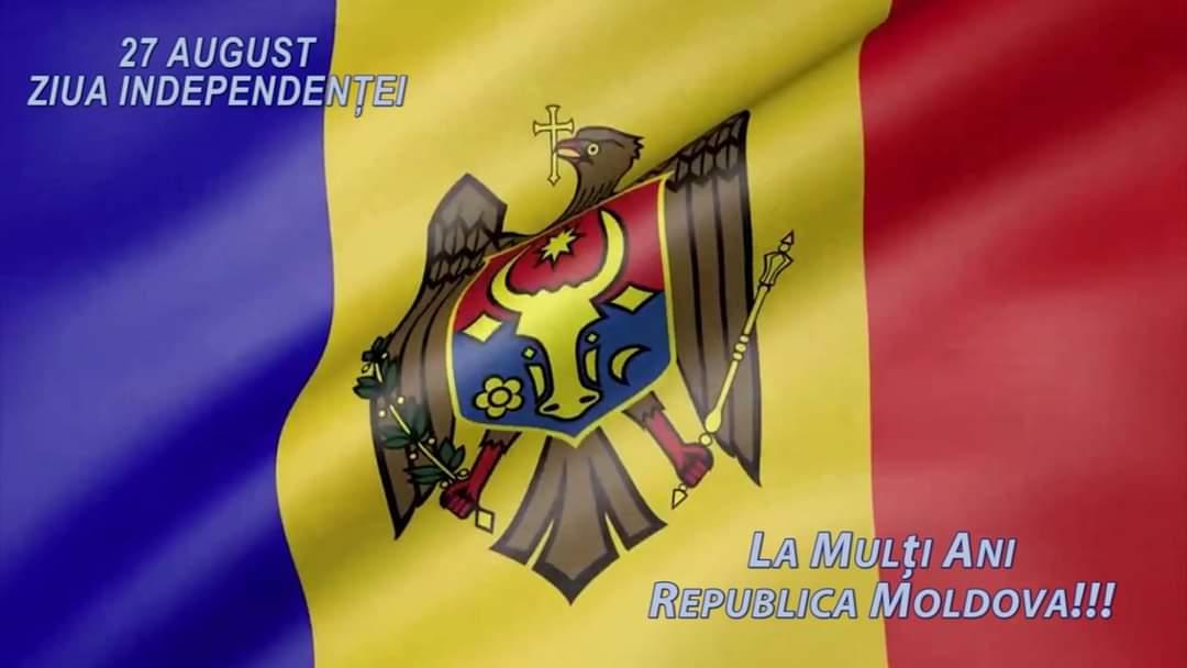 Ежегодно 27 августа в Республике Молдова отмечается национальный праздник —День независимости.