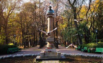 В честь 201-й годовщины приезда А.С.Пушкина в Бессарабию